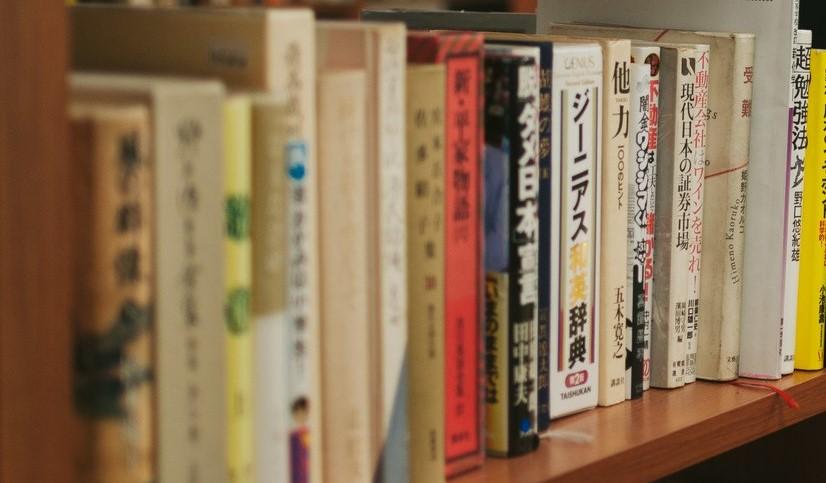 本棚に並んだ本